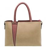 Женская сумка Модель: 026