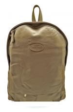 Кожаный рюкзак (унисекс)                                            Модель: z -39